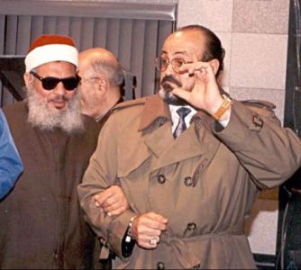 Back in the Day - Blind Sheikh and Bodyguard Salam